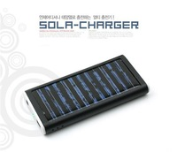 New Solar Charger Battery Panel USB Charger for mobile cell phone mp3 mp4 1100-1350mah wholesale 10pcs/lot Free Shipping