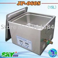 15L(4gallon)-Skymen ultrasonic cleaner(with digital timer&heater)