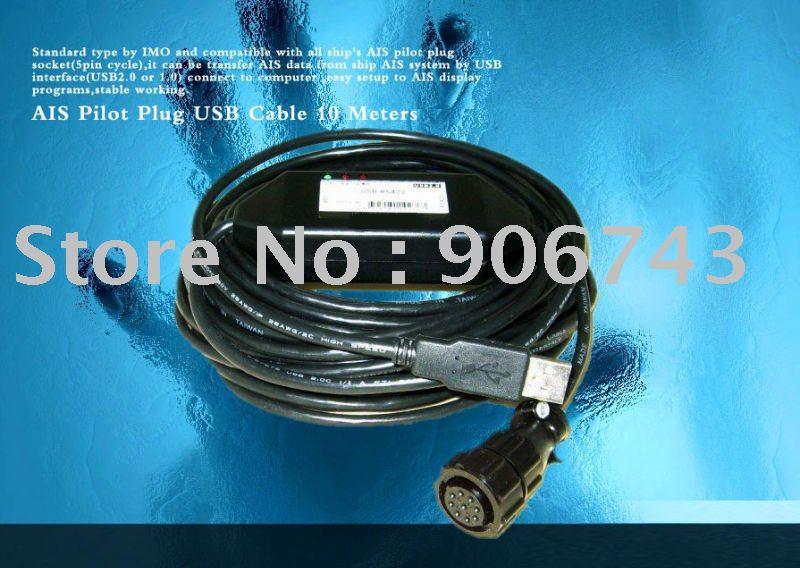 Потребительские товары PilotsTECH AIS Pilot 10 USB101A gps с встроенным ais для компьютера