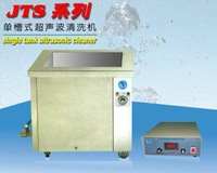 large tank capacity washing equipment