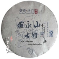 Yunnan Ancient Tree Pu-erh tea By Gu Zu Qin 2011 Mount.Ba YongShan raw 357g