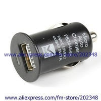 Free shipping 10pcs/lot Mini Car Cigarette Lighter to USB Charger Adapter f MP3