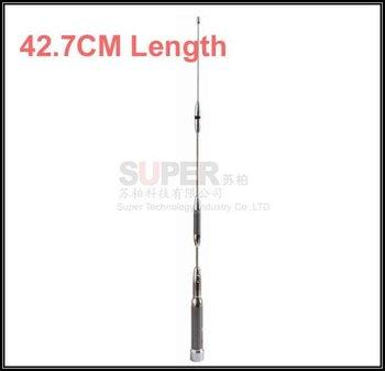 60W 3.8dbi,dual band 144/430Mhz antenna,car vehicle FM radio station antenna,car radio walkie talkie interphone antenna,DHLfree
