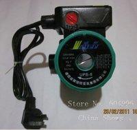 Free Shipping.165W automatic Circulation pump,Pressure pump,ultra-quiet booster pump,Three gear speed water pump