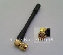 433mhz antenna price