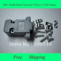 100pcs/lot D-Sub Hood Cover for 9 Pin or 15 Pin Plastic socket