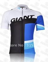 Wholesale 2011 Team Giant cycling jerseys only jersey, cheap cycling gear free shipping