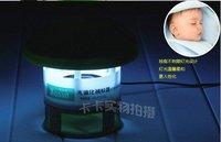 Hi Tech Useful Electrical mosquito killer Mosquito Control Insect Killer mosquito killer lamp Trap Free shipping