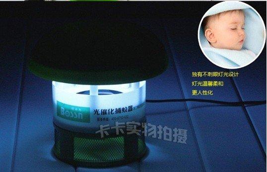 Oi Tech útil assassino do Mosquito elétrico controle de mosquitos Insect Killer assassino do Mosquito lâmpada armadilha grátis frete(China (Mainland))