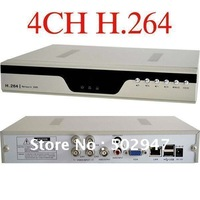Free Shipping 4CH H.264 Economical Security CCTV DVR AR-9214LV