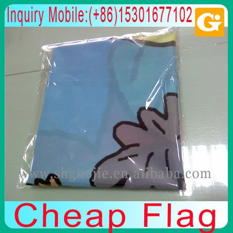 Cheap Flag(China (Mainland))