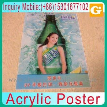 Acrylic Poster
