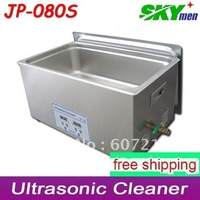 JP-080S 22L 5.8gallon ultrasonic circuit board cleaner,free shipping