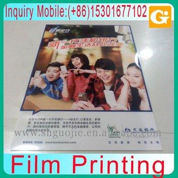 Film Printing