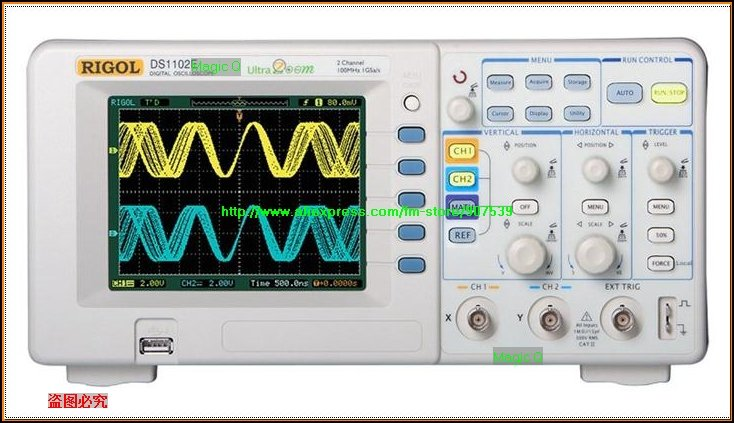 free shipping RIGOL DS1102E DS 1102E Digital storage Oscilloscope 2 Channel 100MHz DSO 1GSa/S(China (Mainland))