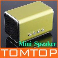 Радио DAB + FM MP3 DAB
