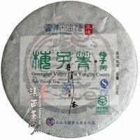 Yunnan Ancient Tree Pu-erh(puer) tea*ZiYu*Greengage valley old tea tree*Raw*500g