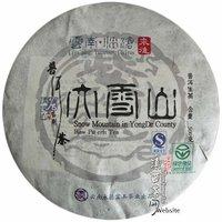 Yunnan Ancient Tree Pu-erh(puer) tea*ZiYu*Snow mountain old tea tree*Raw*500g