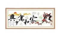 Modern Chinese style,Cross-stitch finished product,Manual embroidery ,Home and everything, the well-being of the family ,
