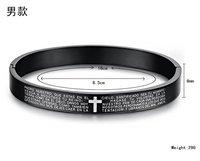 Titanium black Bible cross men's bangle 8mm,316l stainless steel bangle,health bangle
