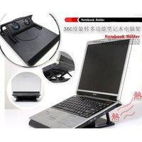 wholesale,Free shipping,360 degree rotating dual-fan laptop cooling rack adjustable