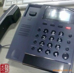 Huawei ETS2051 450MHZ wireless fixed phone