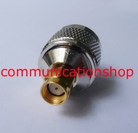 RF connector adapter RP-SMA male to N male