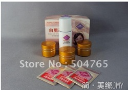 Free shipping Chun Yan (3+1) Bai Li Tou Hong Beauty Crystal Mask+Bailitouhong Cleanser(China (Mainland))