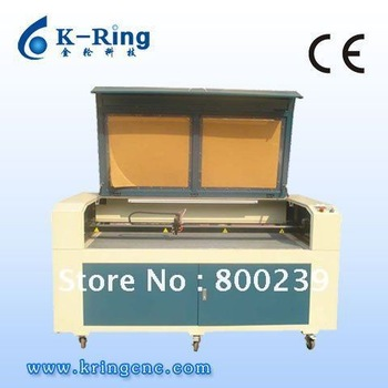Laser Cutting Machine KR1290