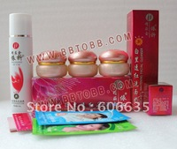 Free shipping! Special Price-YiQi Beauty Whitening 2+1 Effective In 7 Days (golden cover) 5 sets free shipping $99.99