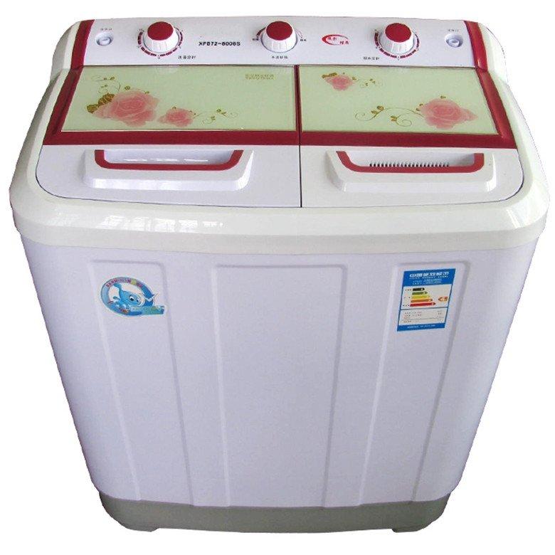 personal washer machine