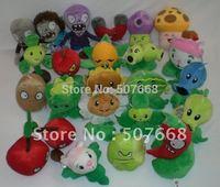 New Arrival Plush Soft Toys Plants vs Zombies PVZ Toy 14CM-19CM 300pcs/lot Free Shipping