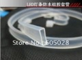 10mm silicone tube for led strip