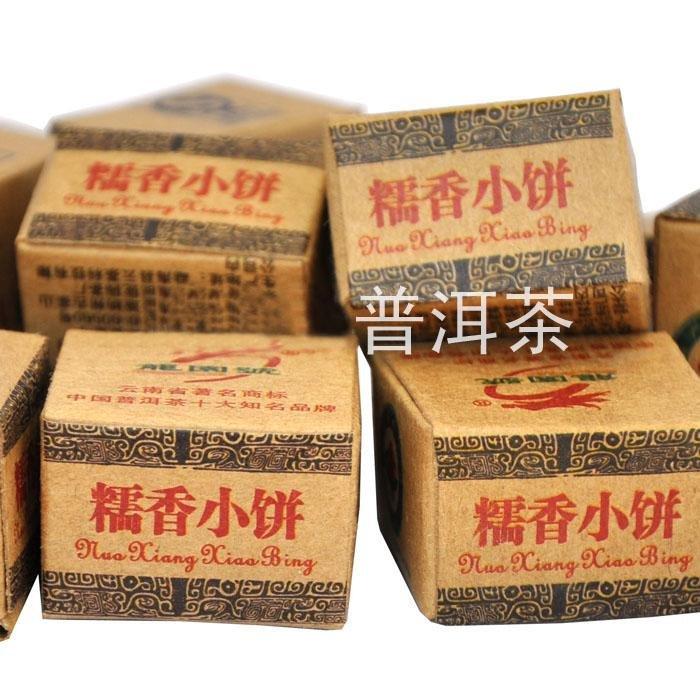 20pcs Puerh Tea Puer Cha Pu er Tea PB14 Free Shipping