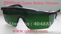 2940nm laser safety eyewear 2940nm O.D 4+ CE certified