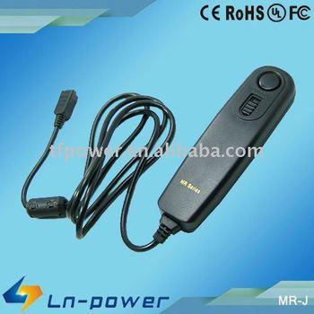 Remote Switch MR-J
