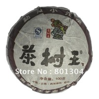 Do Promotion! Free Shipping Tea Tree King Menghai Ripe Puerh Tea  Puer Pu er Tuo Cha 100g Wholesale and Retail