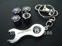 car tire valve caps 4pcs + wrench key chain