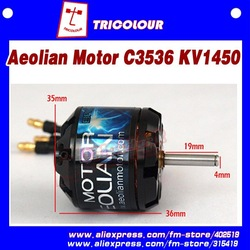 Aeolian Motor C3536 KV1450 airplane brushless RC motor Information,Free shipping#D07008(China (Mainland))