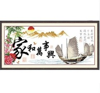 The new, printed cross stitch, silk love, Family Harmony, smooth, scenic
