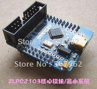 ZERO LPC2103 core board