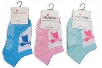 2011 newest baby socks wholesale hot sale floor socks ABsocks children socks kids socks