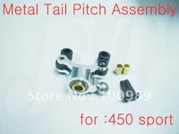 F00613 TL1200 1 set  Metal Tail Pitch Assembly CNC for  Trex 450 sport V3 RC Heli + Free shipping