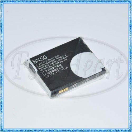 BX50 NEW OEM Battery For Motorola i9 V9 V8 V9m ZN5 Z9 ZINE Cellular SNN5807 Mobile Phone Battery Free Shipping 700mAh 50pcs/lot(China (Mainland))