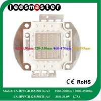 Best Sale & Factory Direct Sale! 50W High Power Led Taiwan Chips 2000-2500lm, Red 620-630nm