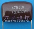 400V 475 4.7uF CL21 Metallized polyester film capacitor Good quality ROHS
