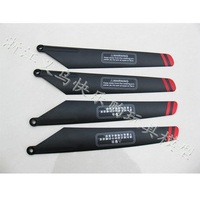 HQ848B Original Remote Control Helicopter Parts: Main Blades 848B-AB (complete accessories) 2A+AB=4pcs/set