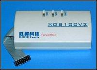 Free Shipping,XDS100V2 USB DSP Emulator,Support DSP OMAP3530 ARM9 Cortex A8,XDS100v2 USB JTAG Emulator,(Model-G)