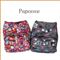 2pcs of polyester Diapers with patteren design (bubble .star)+ Free Shipping