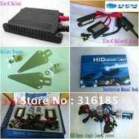 Best 12v Car hid conversion kit